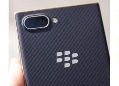 Blackberry занимается разработкой нового смартфона Adula