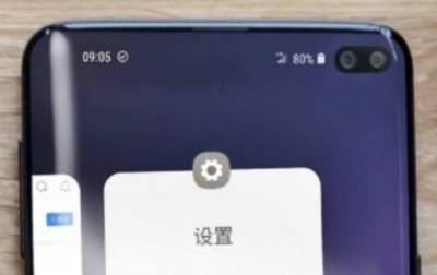 Флагман Samsung Galaxy S10 Plus представлен на реальном снимке