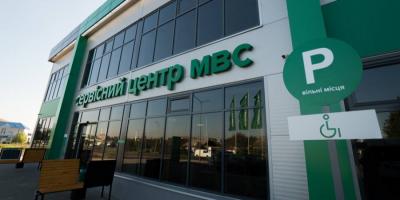 Cервисный центр МВД запустил чат-бота в Facebook