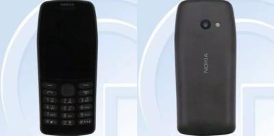 Готовится к выходу очередной кнопочный телефон Nokia