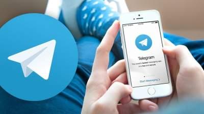 Telegram получил новые функции