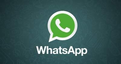 WhatsApp обзавелся новой функцией