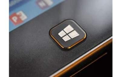 Microsoft не будет исправлять опасную уязвимость в Windows