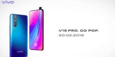 Стала известна дата презентации необычного смартфона Vivo