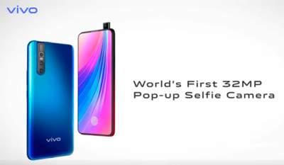 Названы технические характеристики смартфона Vivo V15 Pro