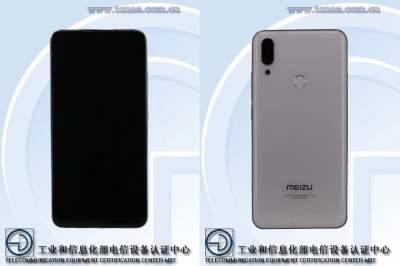 В Сети показали фотографии Meizu Note 9