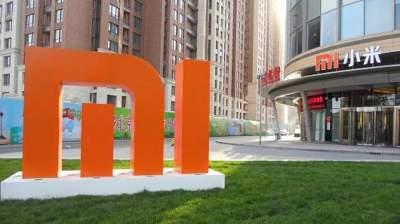 Xiaomi опубликовала тизерное приглашение на некое мероприятие