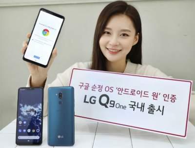 LG Q9 One получил усиленное исполнение