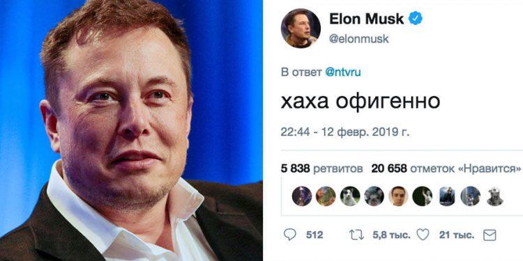 Илон Маск по-русски отреагировал на видео с Жигулями
