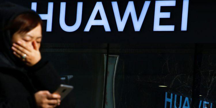 Huawei отвергла обвинения со стороны США